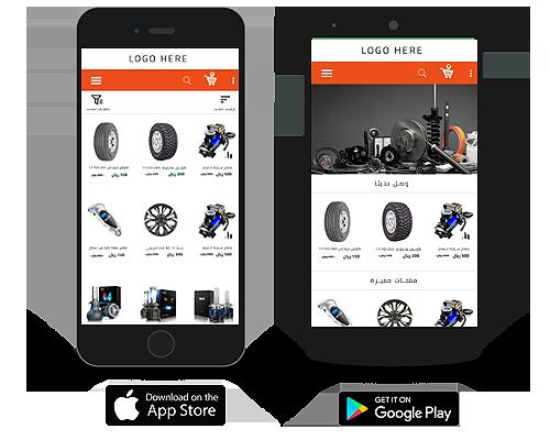 Magento Mobile App Development Services | E-Commerce Mobile